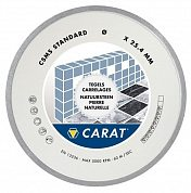 Диск алмазный CDC Ø 350*25,4 мм TURBO Brilliant CARAT BATTIPAV CDC3504000